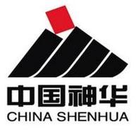 神华国华(舟山)发电有限责任公司